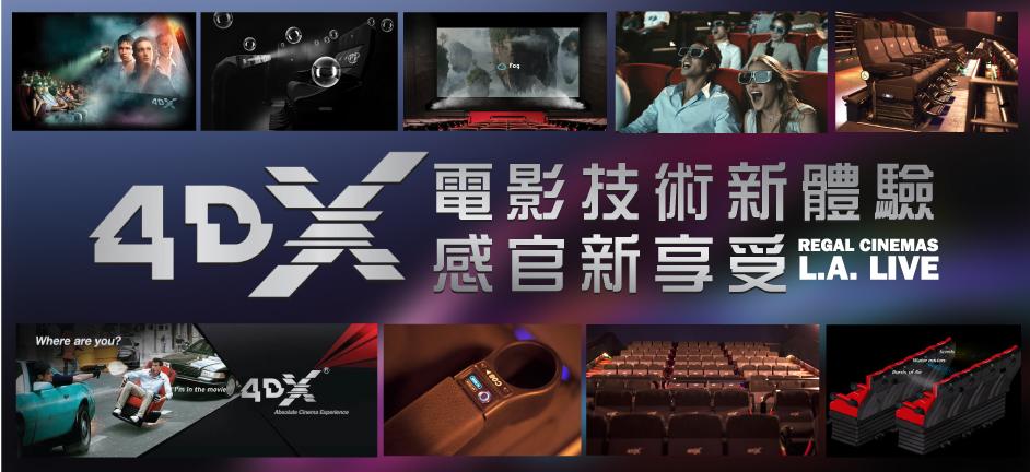 4dx-banner-628