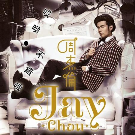 JayChou_cover