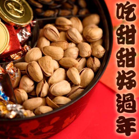 cny-snack