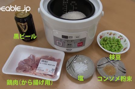 rice-cooker-recipe-for-lazy-ppl
