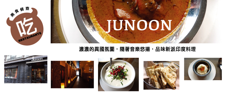 junoon-banner-628