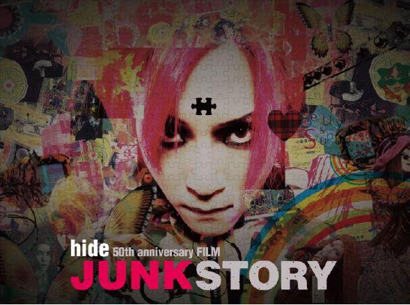 Hide film1- PC- NY Super Week