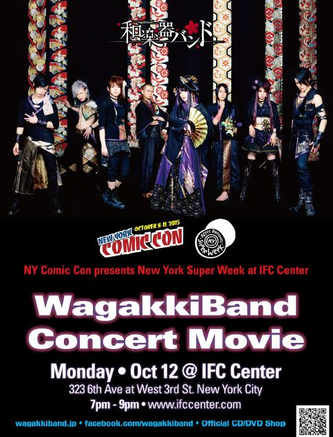 Wagakki Band1- PC- NYComic Con
