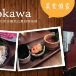 Momokawa以傳統壽喜燒而聞名  日式美味飄散在曼哈頓街頭
