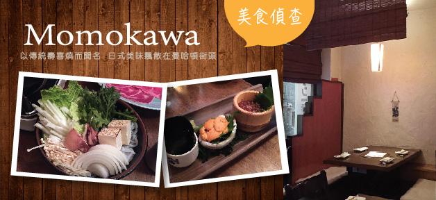 momokawa_banner-01