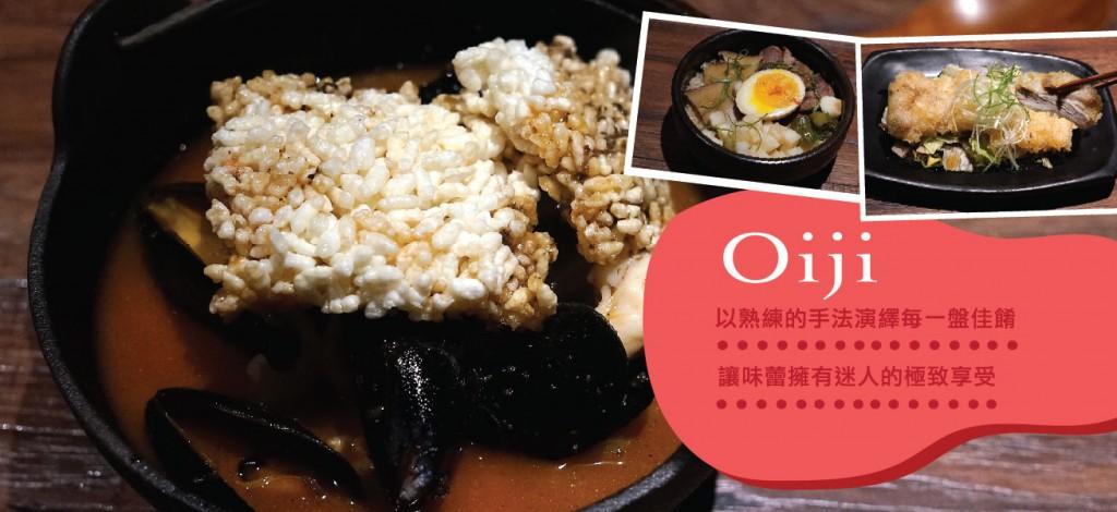 oiji-banner-01
