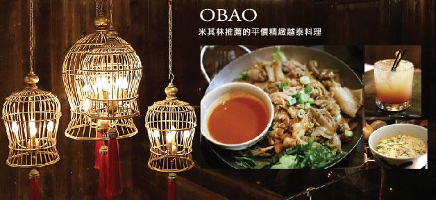 OBAO-banner-01