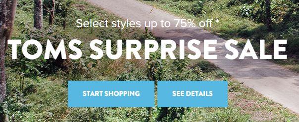 km-toms-surprise-sale