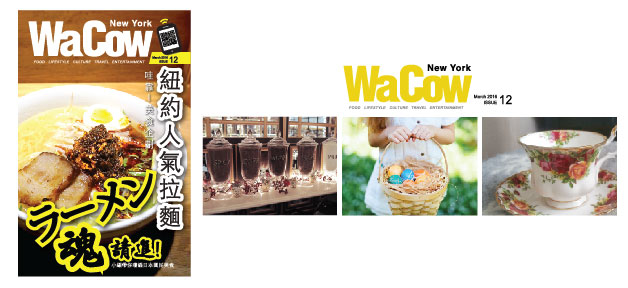 NY mar feature banner-01