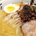 哇靠! 美食企劃 – 跟著WaCow小編嚐遍日本國民美食 – 拉麵!