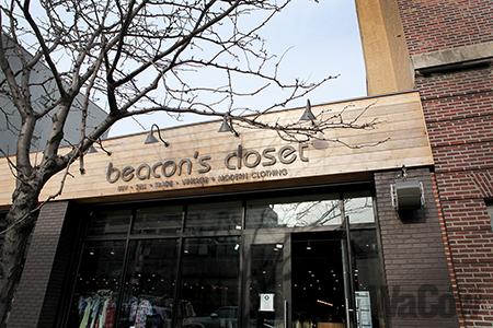 Beacons3 copy