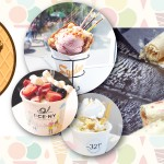 哇靠! 美食企劃  消暑聖品 – 特色冰淇淋