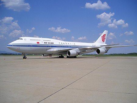 Air China 1