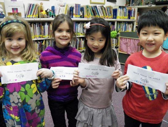 Asian kids Asian fortune news 1
