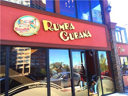 Rumba Cubana10