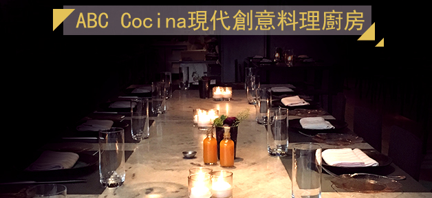ABCcocina banner copy