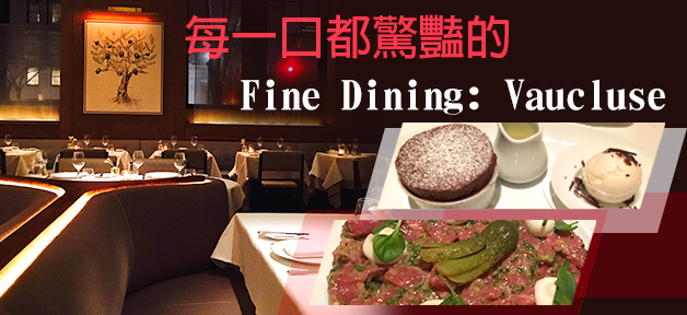 Fine Dining Vaucluse banner