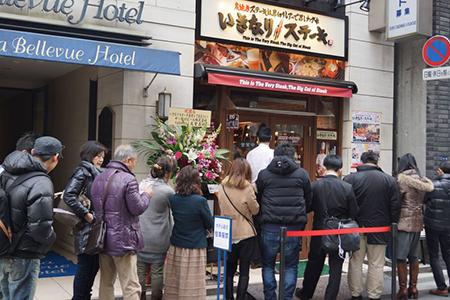Ikinari_Steak_People_Lining_Up__Ginza_