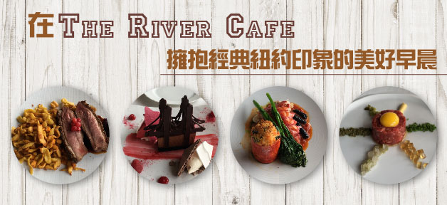 the river cafe-01