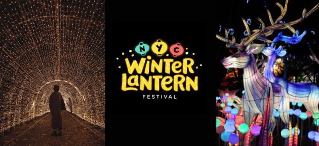 NYC Winter Lantern Festival 紐約市冬日彩燈節 (11/20-1/12)
